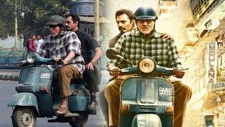 'तीन': ऑफिशियल ट्रेलर | TE3N Terrific Trailer | Amitabh Bachchan, Nawazuddin Siddiqui, Vidya Balan