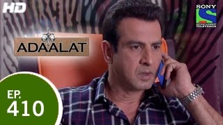 Adaalat - अदालत - Yamraj Qatil - Episode 410 - 5th April 2015