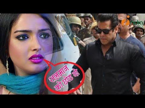 Xxx Mp4 सलमान खान को 5 साल जेल होने पर आम्रपाली दुबे का बयान Amrapali Talk Salman Khan 3gp Sex