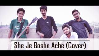 She Je Boshe Ache (Cover)