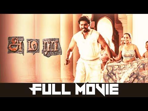 Xxx Mp4 Amara Tamil Full Movie 3gp Sex