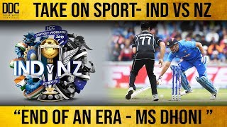 """End of an era"" - #Dhoni 