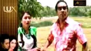 Bangla Natok  ''Khayesh'' Part 2   Mosharraf Karim  2015