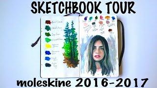 SKETCHBOOK TOUR 2016-2017