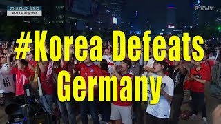 Korea eliminated from World Cup despite 2-0 win over Germany