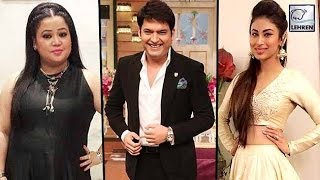 TV Actors To MARRY In 2017 | Mouni Roy | Kapil Sharma