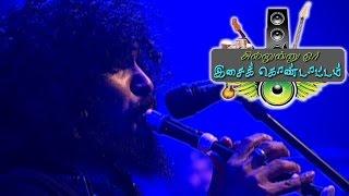 Azhagiya Cinderella by Ranjith, Rahul, Aalaap Raju | Chillinu oru Concert