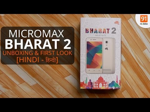Xxx Mp4 Micromax Bharat 2 Unboxing First Look Hands On Price Hindi हिन्दी 3gp Sex