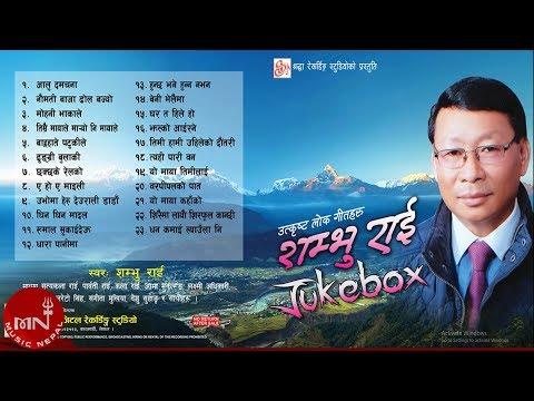 Xxx Mp4 Nepali Greatest Hit Of Shambhu Rai Juke Box 3gp Sex