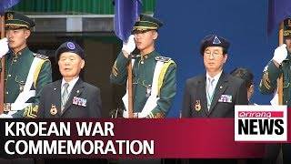 South Korea commemorates 68th anniversary of start of Korean War