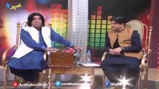 AVT Khyber new pashto songs | Falak Niaz & Master Ali Haider | Naway Rang