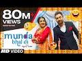 Sharry Mann Munda Bhal Di Official Song Latest Punjabi Songs T Series Apnapunjab mp3