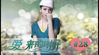 Love, Just Come EP28 Chinese Drama 【Eng Sub】| NewTV Drama