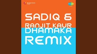 Ghar Tera Door Remix