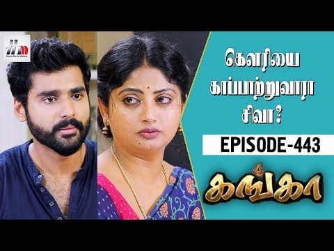 Xxx Mp4 Ganga Tamil Serial Episode 443 13 June 2018 Ganga Latest Serial Home Movie Makers 3gp Sex