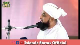Dahkiyaa karbala kay mayedaan main?  ISLAMIC STATUS BY SAQIB RAZA MUSTAFAI 2018