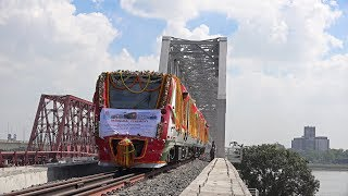 Inaugural run on newly opened Bhairab Railway Bridge by Bangladeshi & Indian Prime Minister