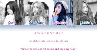 DAL★SHABET (달샤벳) - Someone Like You (너같은) (Color Coded Han|Rom|Eng Lyrics) | by Yankat