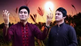 Pashto New Naat 2016 Nasheed Shan Yousafzai & Obaid Khan   Qurban ALLAH   YouTube