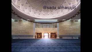 1 -2 الشيخ ناصر القطامي الليلة الثاني عشر من ليالي رمضان ١٤٣٧   صدى المساجد