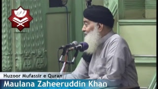 Live:Tafseer Sureh Al Waqia -Aayat 88 to 96 @9.00PM IST
