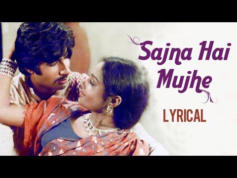 Xxx Mp4 Sajna Hai Mujhe Sajna Ke Liye With Lyrics Saudagar Asha Bhosle Hit Songs 3gp Sex