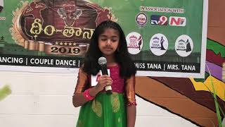 Nitya Tirumalapudi Majili movie Priyatama cover song - Dhim-NATA Idol 2019 June