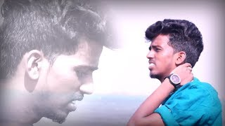 Alagae Alagae Song Tamil Version