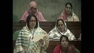 এডভোকেট সানজিদা খানম এম পি | বাজেট বক্তব্য | বাজেট অধিবেশন ২০১৬ ২০১৭