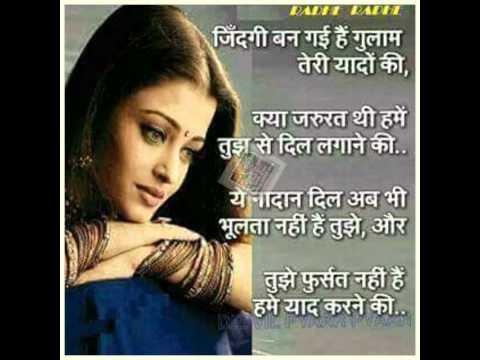 Hindi shayari (whatsapp video)