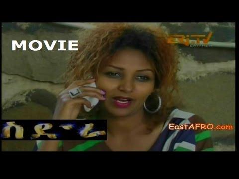 Eritrean Movie Sidra October 17 2015