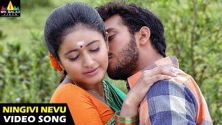 Ballem Songs | Ningivi Nevu Video Song | Bharath, Poonam Bajwa | Sri Balaji Video