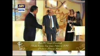 Lux Style Award for Best Drama Serial (Khuda Zameen Se Gaya Nahin)