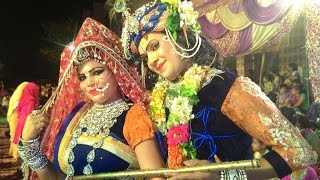Very Beautiful Radha Krishna Jhanki | Live Jagran | Krishna Dance | Aryan And Party