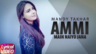 Main Naiyo Jana (Lyrical Video) | Amrinder Gill | Yo Yo Honey Singh | Punjabi Lyrical Songs