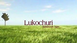 Lukochuri By Rabindranath Tagore   Bengali Poem Recitation   Bangla Kobita Abritti   Waptubes Com