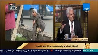 رأي عام - شمس الدين يوسف: العمالة الموسمية تتحكم في أكبر ثروة تمتلكها مصر وتقدر بـ 100 تريليون جنيه