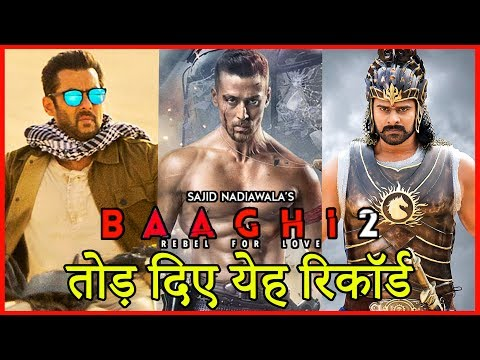 Xxx Mp4 Baaghi 2 Movie Tiger Shroff Breaks Record Of Tiger ZInda Hai Bahubali 2 Movie HUNGAMMA 3gp Sex