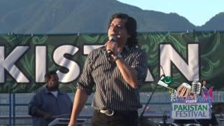 Jawad Ahmed - CIBC Pakistan Festival 2016  (Vancouver) Pt 4 LIVE