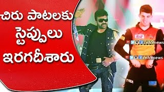 IPL 2017 SRH Team Players Wonderfull Dance For Chiru Songs || NH9 News