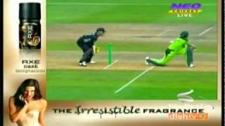 Pakistan Innings | Pakistan vs New Zealand | 5th One Day International | 3rd February 2011