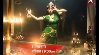 Tapur Tupur Maha-episode, 3rd Feb (Sunday) at 9:00 pm