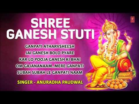 Xxx Mp4 Shree Ganesh Stuti By Anuradha Paudwal Full Audio Songs Juke Box 3gp Sex