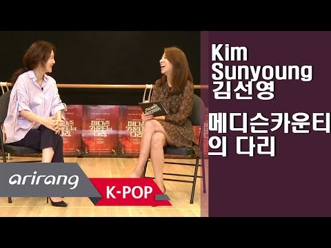 [Showbiz Korea] Kim Sun-young(김선영) is a top diva in the world of Korean musicals!