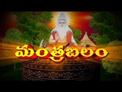 Pushya Nakshatra People Follow to Shani Gayatri Mantra - Mantrabalam