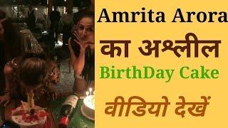 Amrita Arora Birthday Celebration with Karishma Kapoor,  Saif Ali Khan,  Malaika Arora Khan ! By Ser