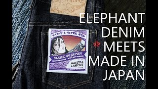 Naked & Famous Denim Made in Japan 4: Made in Japan Elephant