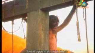 Hazrat Isa A.S [Jesus Christ] - Complete Movie (Part 7 of 7)