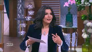 التحدي الكامل - أحمد فهمي وكريم فهمي في معكم منى الشاذلي