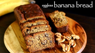 banana bread recipe | eggless banana bread recipe | vegan banana bread recipe